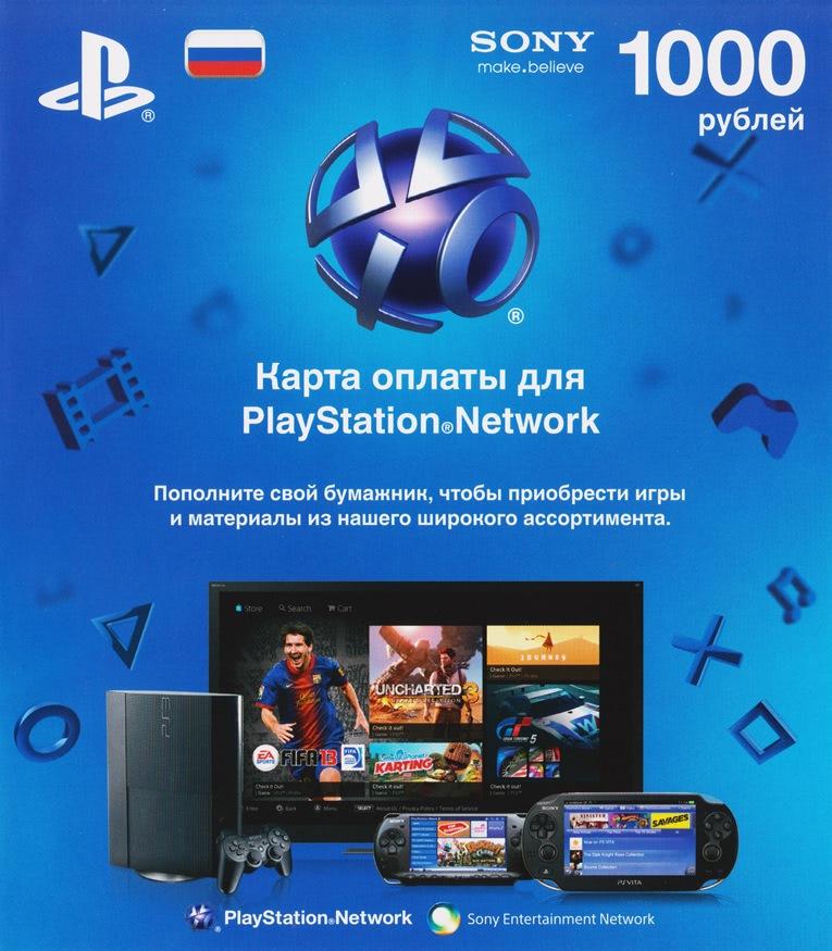 Playstation Network 1000 rub  (Russia)