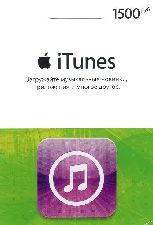the gift of sharing music to other people Sharing all of your music  10 things to know before enabling apple's perhaps you've bought music or ebooks you don't want to share with other people.